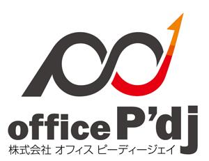 株式会社オフィスP'dj